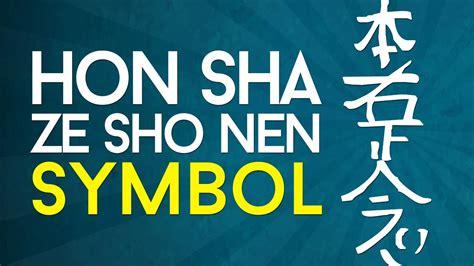 reiki symbols explained hon sha ze sho nen youtube