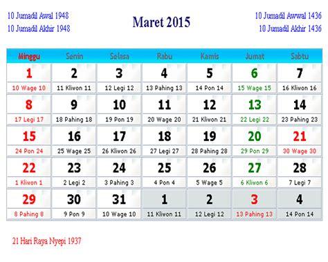 download mp3 barat terbaru maret 2015 kalender indonesia maret 2015 kalender indonesia 2017