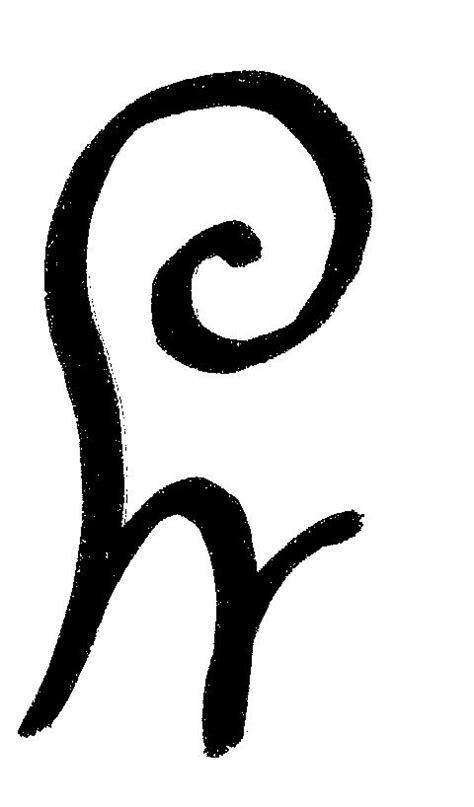 images  patterns symbols sigils stuff