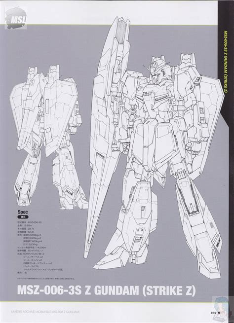 z layout definition z gundam master archive any interesting tidbits mecha talk
