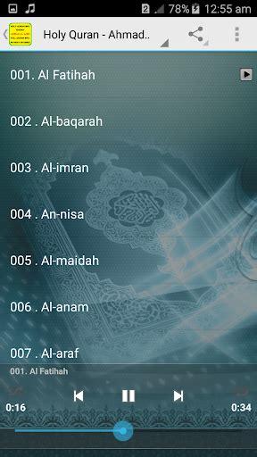 download mp3 al quran offline download al ajmi full offline quran mp3 google play
