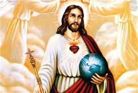 imagenes de jesus rey del universo solemnidad de jesucristo rey del universo paperblog
