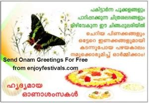onam  onam wishes  images quotes messages sms wallpapers onam wishes