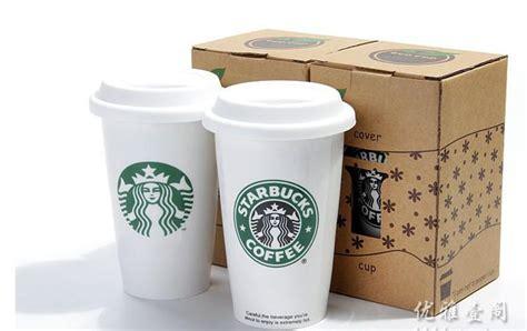 Tumbler Starbucks China Original wholesale ganzhou original bone china starbucks mugs high