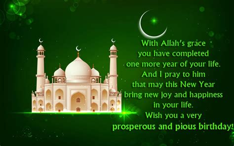 Islamic Wedding Blessing Quotes by Islamic Birthday Wishes Messages And Quotes Wishesmsg