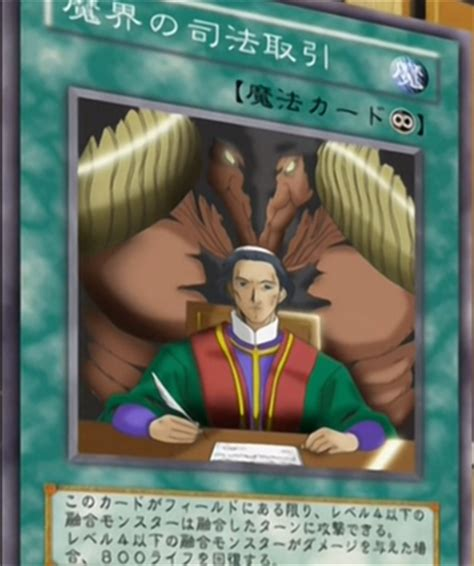 sinister justice books sinister justice yu gi oh