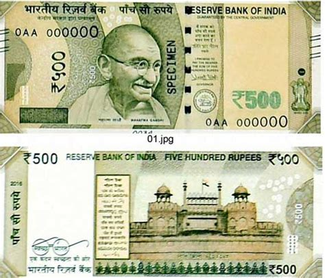 new rs 500 rs 2000 rupee notes look here are the salient features of new rs 500 rs 2000 notes
