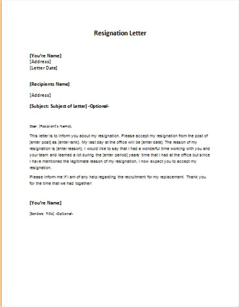 Resignation Letter Citehr Application Letter For Extension Of Maternity Leave Durdgereport886 Web Fc2