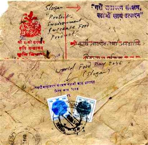nepal, postal slogans, part 4a, world food day