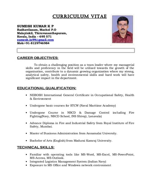 Hse Officer Resume Sle Pdf Resume Format For Safety Officer Pdf 28 Images Nigil Cv Safety Officer 1 2 Professional