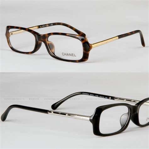 small ultra light eyeglasses frame high quality fashion