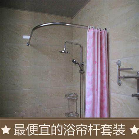 curtain rod singapore l shaped shower curtain rod singapore curtain