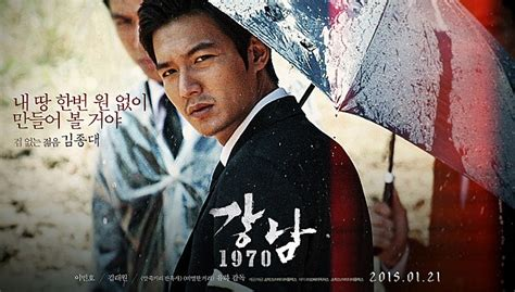 download film lee min ho gangnam blues lee min ho s gangnam 1970 gangnam blues releases new
