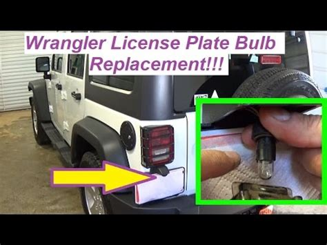 jeep wrangler license plate light jeep wrangler license plate light tag light replacement
