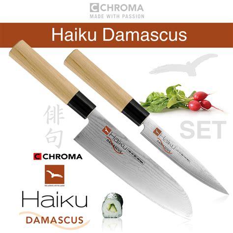 chroma haiku damascus 7 25 santoku knife premium chef knives chroma haiku damascus hd 02 utitlity knife hd 05