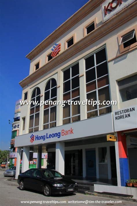 hong leong bank branch hong leong bank branches in penang