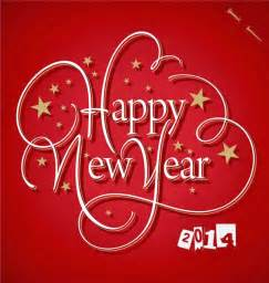 sms for happy new year 2014 awesome happy new year 2014 sms messages wishes shayari
