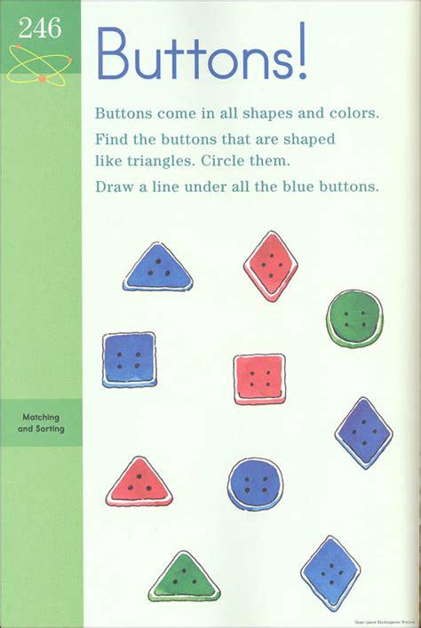 printable brain quest worksheets number names worksheets 187 workbook for kindergarten free