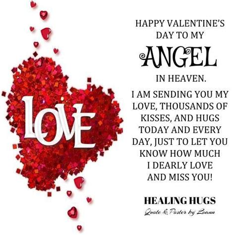 happy valentines day to my baby 54 best for our beautiful baby