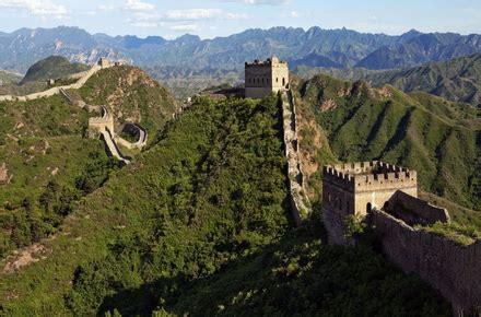 sitio mas lejano del mundo china la gran muralla los pa 237 ses m 225 s visitados del mundo