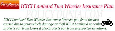 icici lombard house insurance icici motor insurance claim status impremedia net