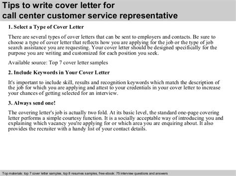 cover letter for customer service call center customer service call center cover letter