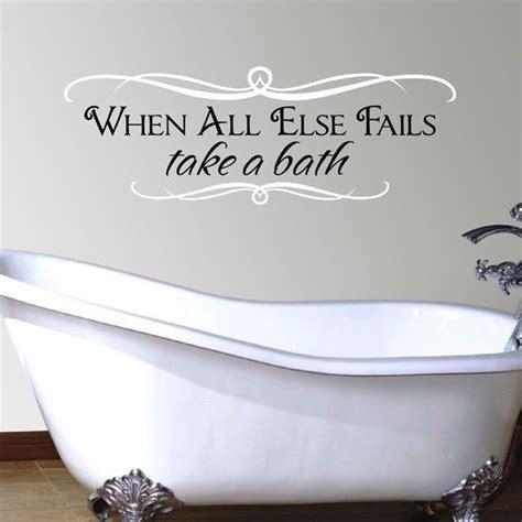 bathtub quotes bathroom decal when all else fails take a bath vinyl