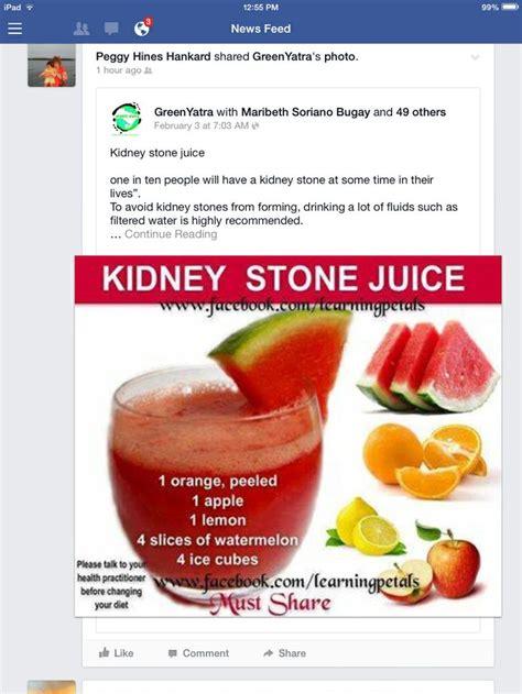 energy drink kidney stones prevent kidney stones healthy drinks