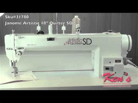 sit arm quilting machine janome artistic sit quilter sewing machine review
