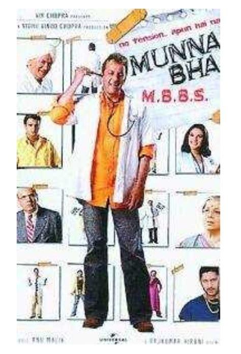 munna bhai mbbs munna bhai mbbs
