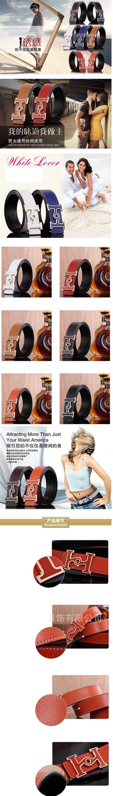 Sabuk Branded Hermes White Edition Import jual sabuk hermes non original