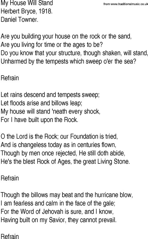 my house lyrics hymn and gospel song lyrics for my house will stand by herbert bryce