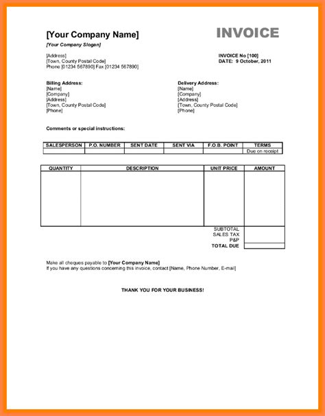 invoice template for iphone invoice template for iphone 28 images invoice 4all expense receipt maker template on the
