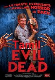 hollywood movie evil dead free download the evil dead 1981 full tamil dubbed movie online free
