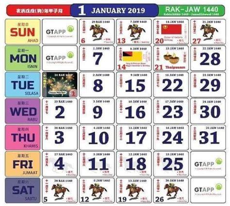kalendar kuda  dah  save  print holiday public holidays