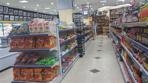 popular grocery stores popular grocery stores 28 images top 20 best grocery