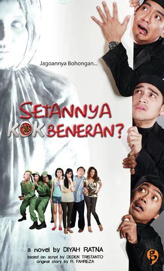 film pocong biasa film horor indonesia yang berjudul aneh chez space