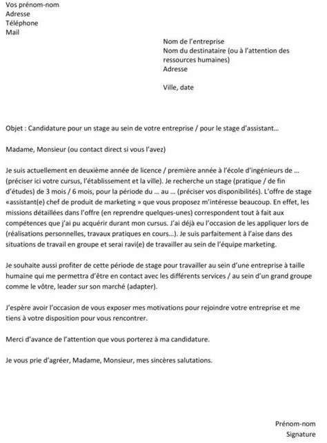 lettre de motivation stage rh gratuite - Modele de cv