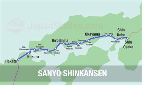 shinkansen map the sanyo shinkansen for shin himeji hiroshima