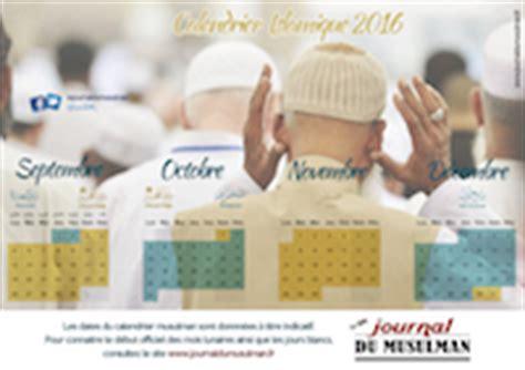 calendrier musulman 2016 1437 gratuit en format pdf et