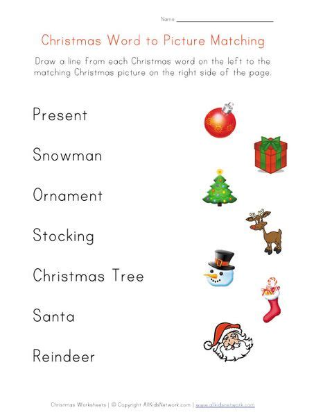 free tree letter matching a to m great winter and christmas matching worksheets for preschool christmas