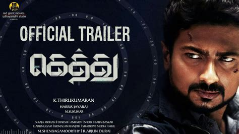 s day trailer s day trailer official 28 images official trailer for