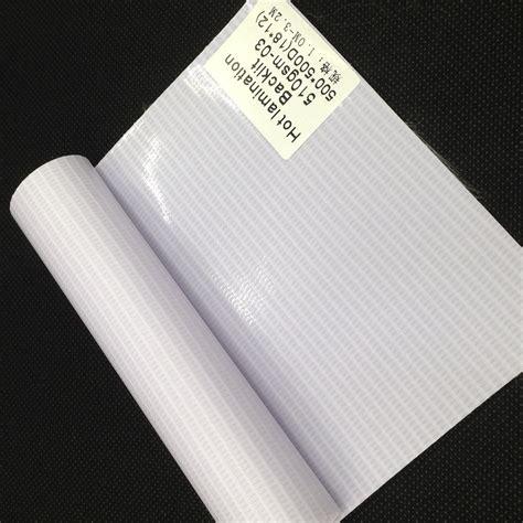 printable banner material inkjet backlit polyester flex banner material buy pvc