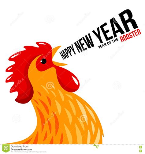 new year rooster greetings crowing yellow rooster with new year greetings stock
