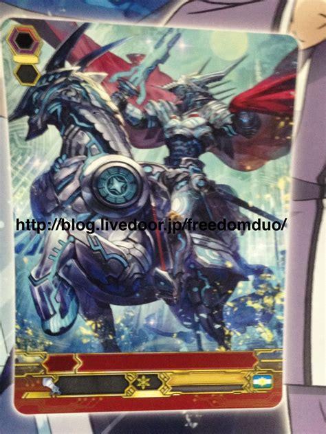 vanguard card maker template cfv vanguard g bt 01 g td 01 and g td 02 jcg other