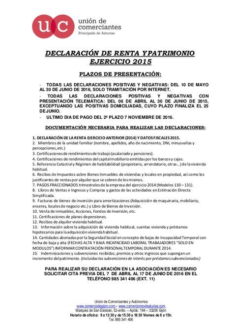 renta 2015 todas las preguntas de la renta 2015 sobre circular informativa renta 2015