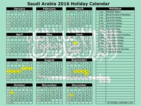 Kuwait Calendrier 2018 Calendar 2017 Saudi Arabia Calendar Template