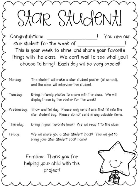 Recommendation Letter For Student Of The Month Smartie Student Freebie