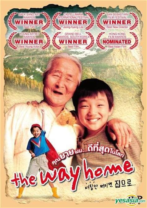 yesasia the way home dvd thailand version dvd