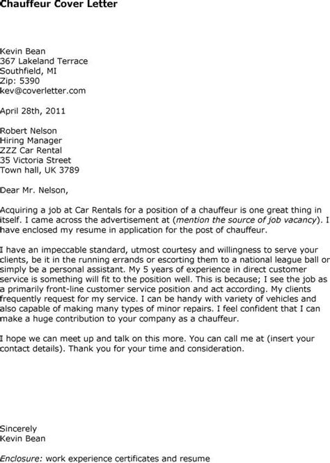 best photos of ending a cover letter how to end a cover